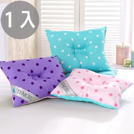 【CERES】頂級天絲雙色點點兒童人體工學保護枕/1入/3色(B0631)