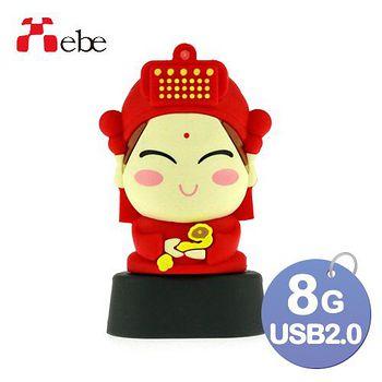 Xebe集比 8G 造型USB隨身碟 媽祖