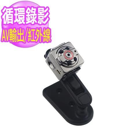 【iBee 】超迷你 掌心小方塊 微型攝影機