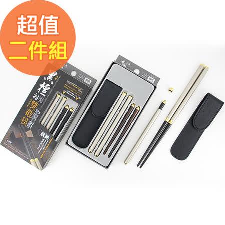【上龍】頂級黑檀木雙節筷組/附便攜式皮套-精裝版 (2件組)