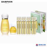 DARPHIN  甘菊芳香精露15ml