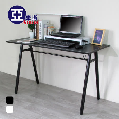 【Amos】環保粗管120公分仿馬鞍A型大桌面工作桌/書桌