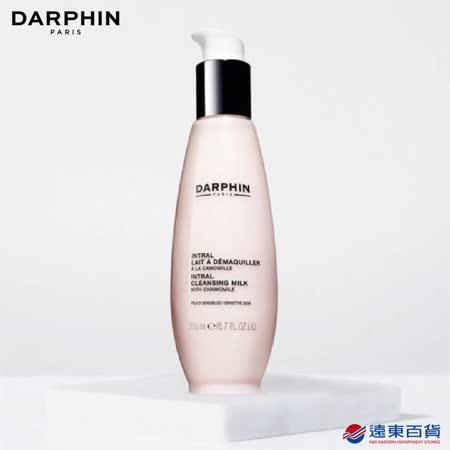 DARPHIN  全效舒緩潔膚乳 200ml