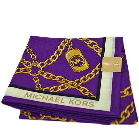 MICHAEL KORS MK金屬鎖鍊方型帕領巾(紫色)