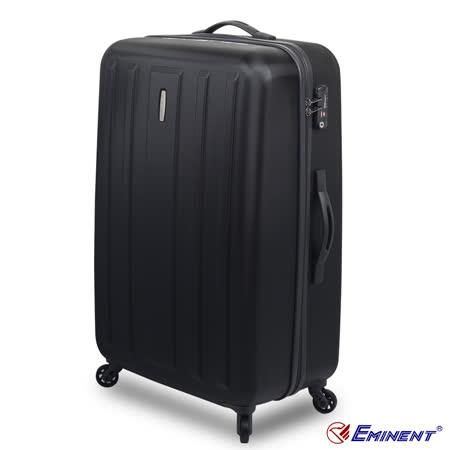 【EMINENT 雅仕】萬國行李箱 25吋 超輕量硬殼旅行箱 (KG22 黑)