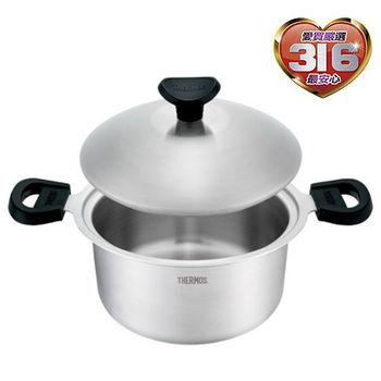 THERMOS膳魔師 316健康原味湯鍋K22A-W22(22cm)
