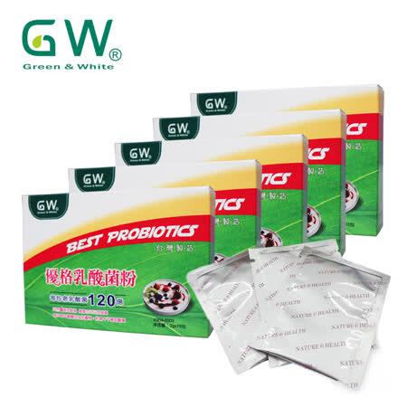 【GW】優格乳酸菌粉-15包/盒-5盒