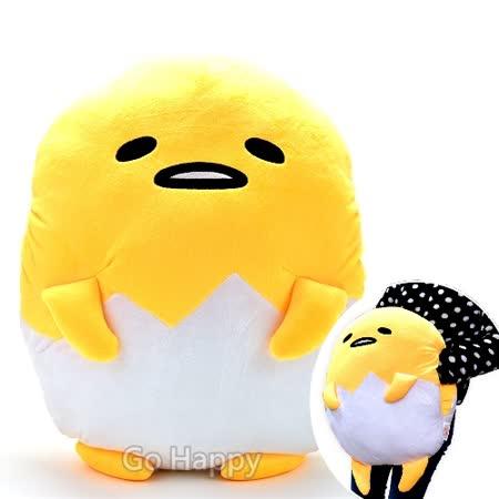 SANRIO【無力蛋黃哥】暖暖插手抱枕