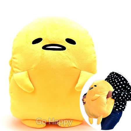 SANRIO【很累蛋黃哥】暖暖插手抱枕