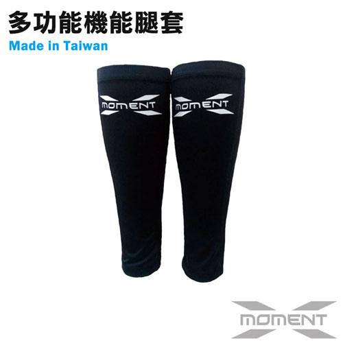 X-Mome快樂 購 卡 點 數nt 機能護腿套(黑)一雙