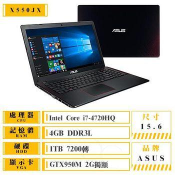 ASUS X550JX-0103J4720HQ 15.6吋FHD i7-4720HQ GTX950 電競筆電 送4G記憶體(自行組裝)+清潔好禮包