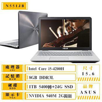 ASUS N551JB-0052A4200H 15.6吋FHD i5-4200H GT940 2G獨顯 送8G記憶體(自行安裝)+OFFICE 365個人版
