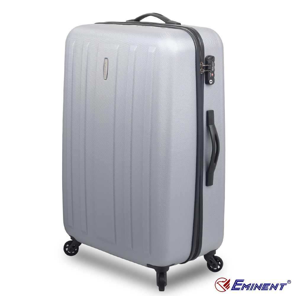【EMIN愛 買 電視ENT 雅仕】萬國行李箱 27吋 超輕量硬殼旅行箱 (KG22 淺銀)