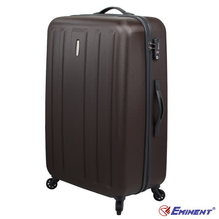 【EMINENT 雅仕】萬國行李箱 29吋 超輕量硬殼旅行箱 (KG22 深摩卡)