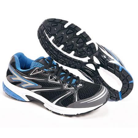 HI-TEC 英國戶外運動品牌 / PHANTOM 輕量慢跑鞋(男) / A003716021