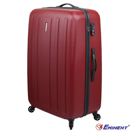 【EMINENT 雅仕】萬國行李箱 29吋 超輕量硬殼旅行箱 (KG22 珍珠紅)