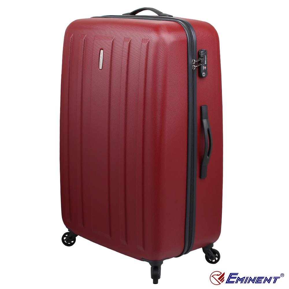 【EMIN遠 百 美食 街ENT 雅仕】萬國行李箱 29吋 超輕量硬殼旅行箱 (KG22 珍珠紅)