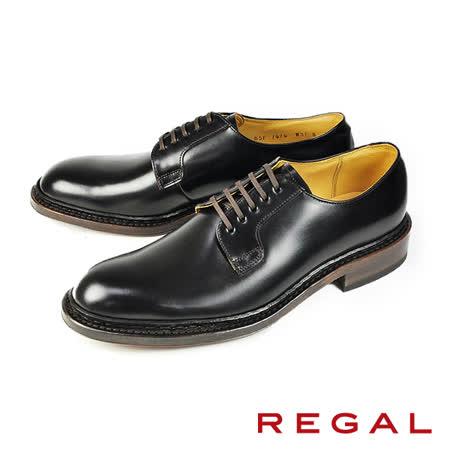 【REGAL】經典時尚紳士皮鞋 深咖(W31B-DBR)