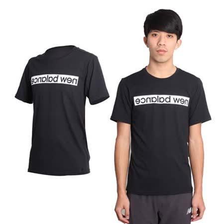 (男) NEWBALANCE 短袖T恤-NB 慢跑 路跑 圓領 棉T 黑白