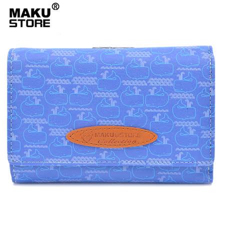 【MAKU STORE】可愛少女零錢夾扣短款皮夾-藍色鯨魚