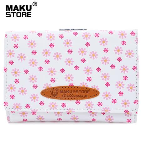 【MAKU STORE】可愛少女零錢夾扣短款皮夾-白底小碎花
