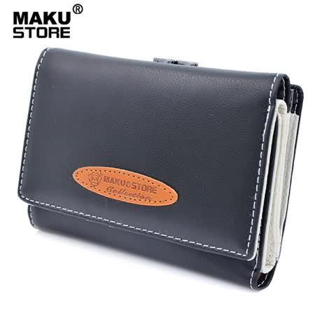 【MAKU STORE】可愛少女零錢夾扣短款皮夾-亮皮黑