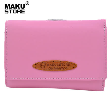 【MAKU STORE】可愛少女零錢夾扣短款皮夾-粉紅