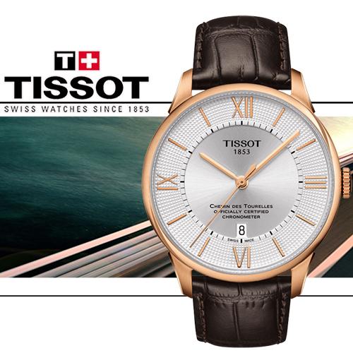 TISSOT 羅馬帝國 天文台認證時尚機械腕錶-42mm/T0994083603800