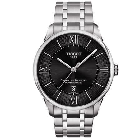 TISSOT 力洛克 簡約時尚男用機械腕錶-42mm/T0994071105800