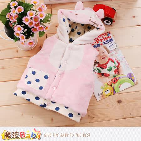 魔法Baby 嬰幼兒外套 專櫃款毛絨厚鋪棉連帽背心外套 k60046