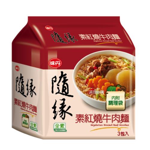 味丹隨緣素紅燒牛肉麵182g^~3
