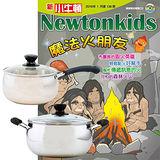 《新小牛頓》1年12期 贈 Recona 304不鏽鋼雙喜日式雙鍋組