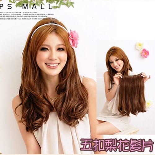 【PS Mall】一片式24吋半頂五扣 梨花髮尾彎彎髮片假髮  (P029)