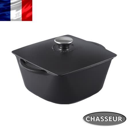 法國【CHASSEUR】獵人琺瑯鑄鐵方圓鍋20cm(黑)