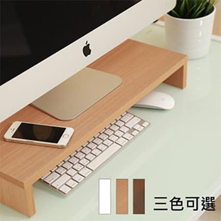 【空間生活】防潑水桌上型置物架(木*胡*白)