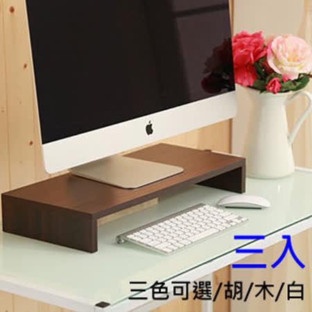 【空間生活】防潑水桌上型置物架-三入(木*胡*白)