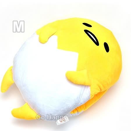 SANRIO【無力蛋黃哥】暖暖插手抱枕-M號