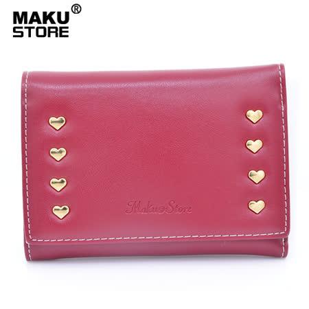 【MAKU STORE】甜美心形鉚釘短款皮夾-棗色紅