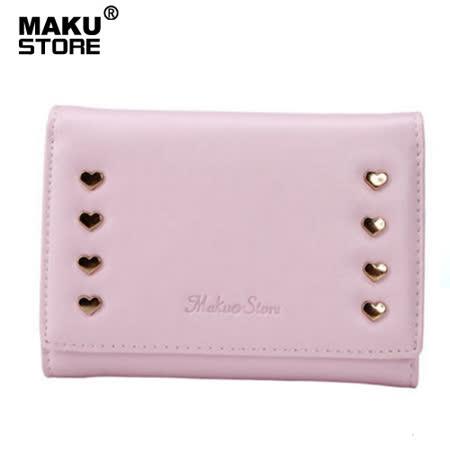 【MAKU STORE】甜美心形鉚釘短款皮夾-薔薇紫
