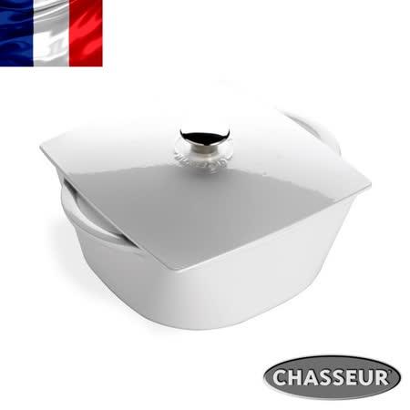 法國【CHASSEUR】獵人琺瑯鑄鐵方圓鍋20cm(白)