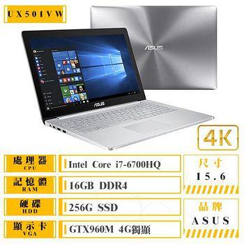 ASUS UX501VW-0052A6700HQ i7-6700 256G SSD 4G獨顯 頂級效能4K筆電 送螢幕貼+鍵盤膜+防震包