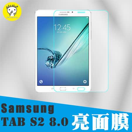【買一送一】三星Galaxy Tab S2 8.0 亮面膜 (NB073-1)