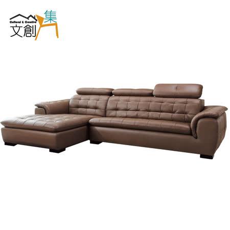 【文創集】奧斯納 L型半牛皮獨立筒沙發組(二向可選)