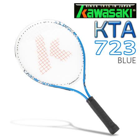 Kawasaki KTA 723 兒童專用網球拍-藍