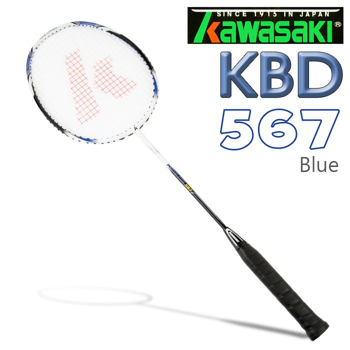 Kawasaki KBD567 POWER TOUR 全碳穿線羽球拍-藍