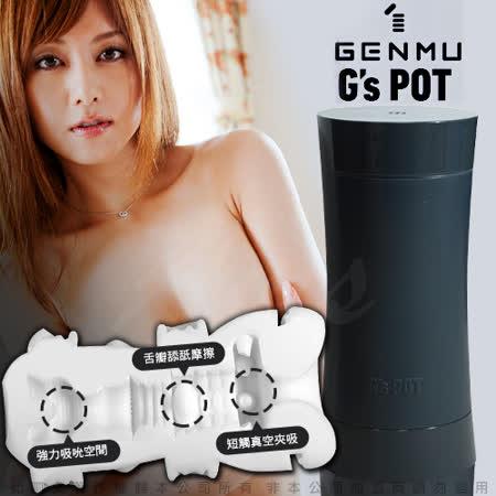 日本GENMU G'SPOT 重複使用 革命新素材 女神吸吮自慰杯