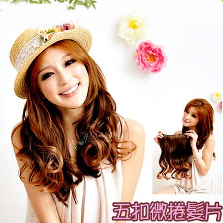 【PS Mall】人氣關鍵自然微捲中長髮片假髮 (P043)