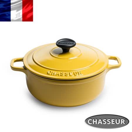法國【CHASSEUR】獵人黑琺瑯鑄鐵彩鍋20cm(彩虹黃) 贈畢昂橄欖木平炒鏟30cm