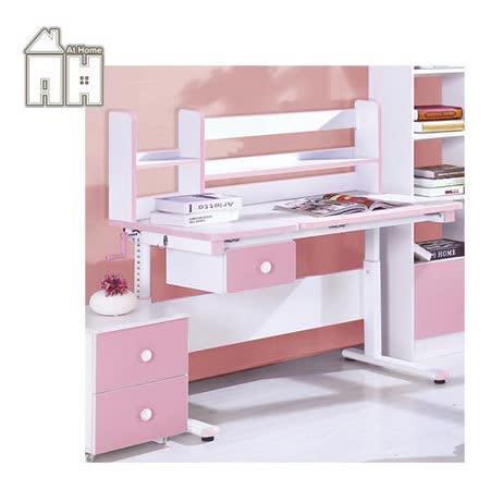 AT HOME-維尼4尺升降電腦書桌-粉色