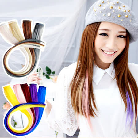 【PS Mall】派對百變玩髮多色款挑染直髮片 (P049)